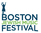 Interning at the Boston Jewish Music Festival