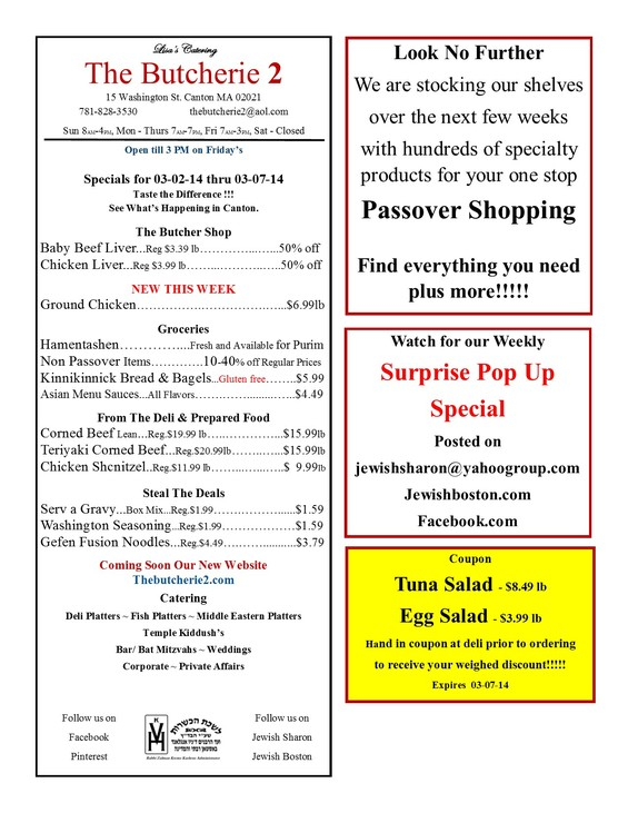 The Butcherie 2 in Canton  Weekly Ad for March 2-7