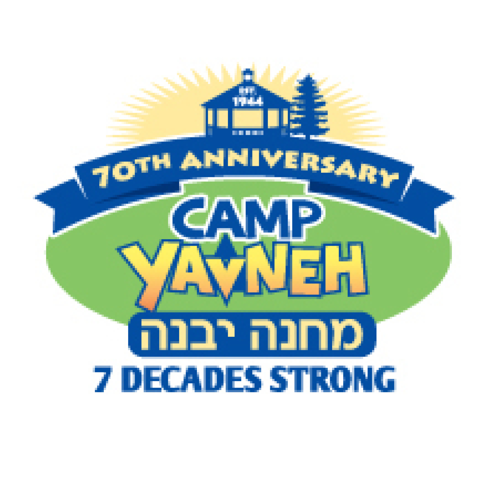 Camp Yavneh Family Camp Organizer Camp Yavneh