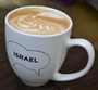 "Israel Cafe: ""Between Zionism and Hasbara"""