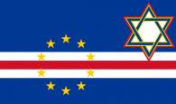 Capeverdeflagstar-e1361594294776
