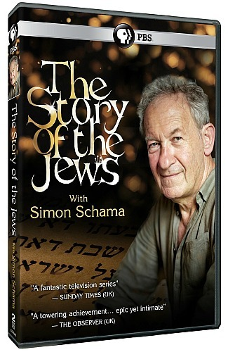 Muse & Schmooze: The Story of the Jews