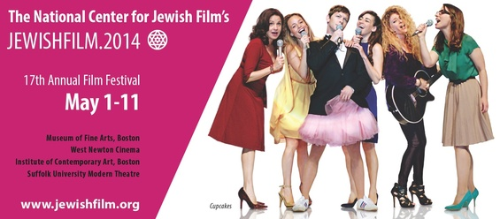 The National Center for Jewish Film's JEWISHFILM.2014  May 1-11
