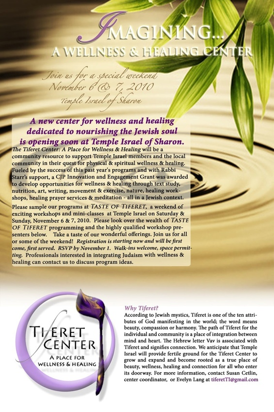 Introducing Tiferet! A new place for wellness &amp; healing in Sharon