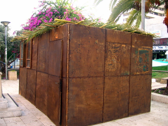 Judaism 101: Sukkot and the Opportunity for Change