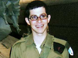 Petition to grant Red Cross access to captured Israeli soldier Gilad Shalit