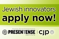 Jewish Social Innovators: Last Chance to Apply!