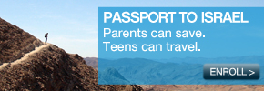 Passport_to_israel_button