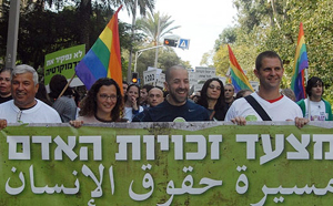 Israel Appoints First Openly Gay Judge