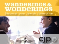 Wanderings and Wonderings - Jewish Learning for Young Professionals
