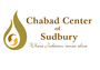Chabad Center of Sudbury