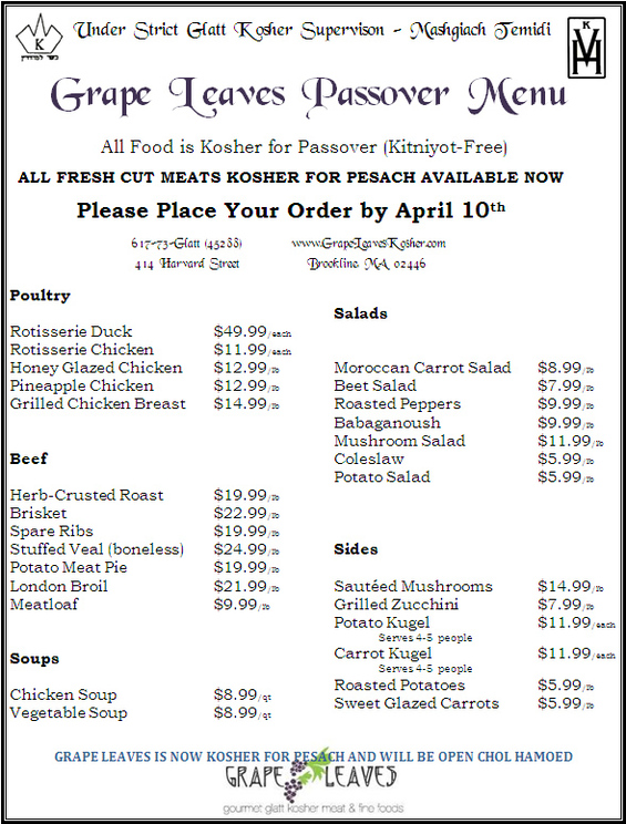 Grape Leaves Passover Menu