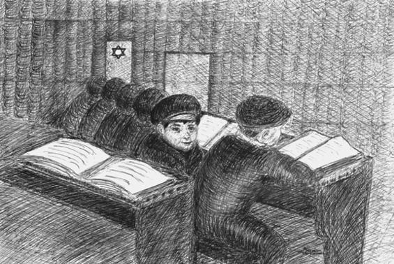 Exhibition of Jewish Drawings by Artist Joan Nyman