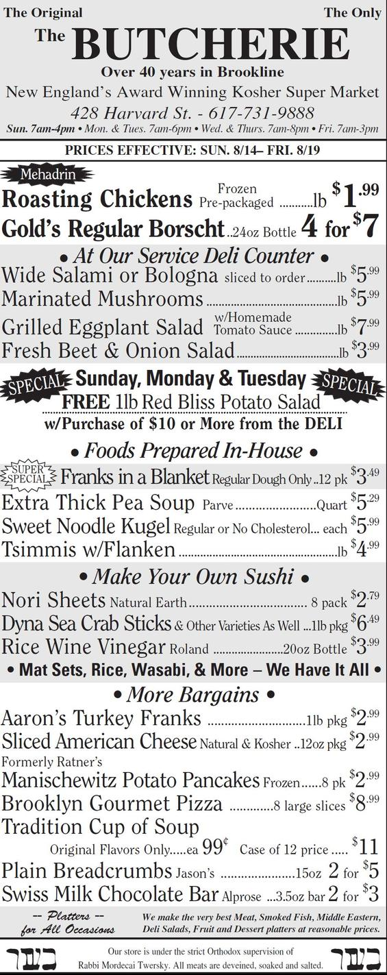 the Butcherie weekly Ad August 14-19