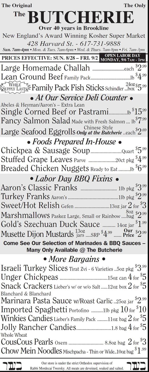 The Butcherie of Brookline Aug 28 - Sept 2 weekly Ad
