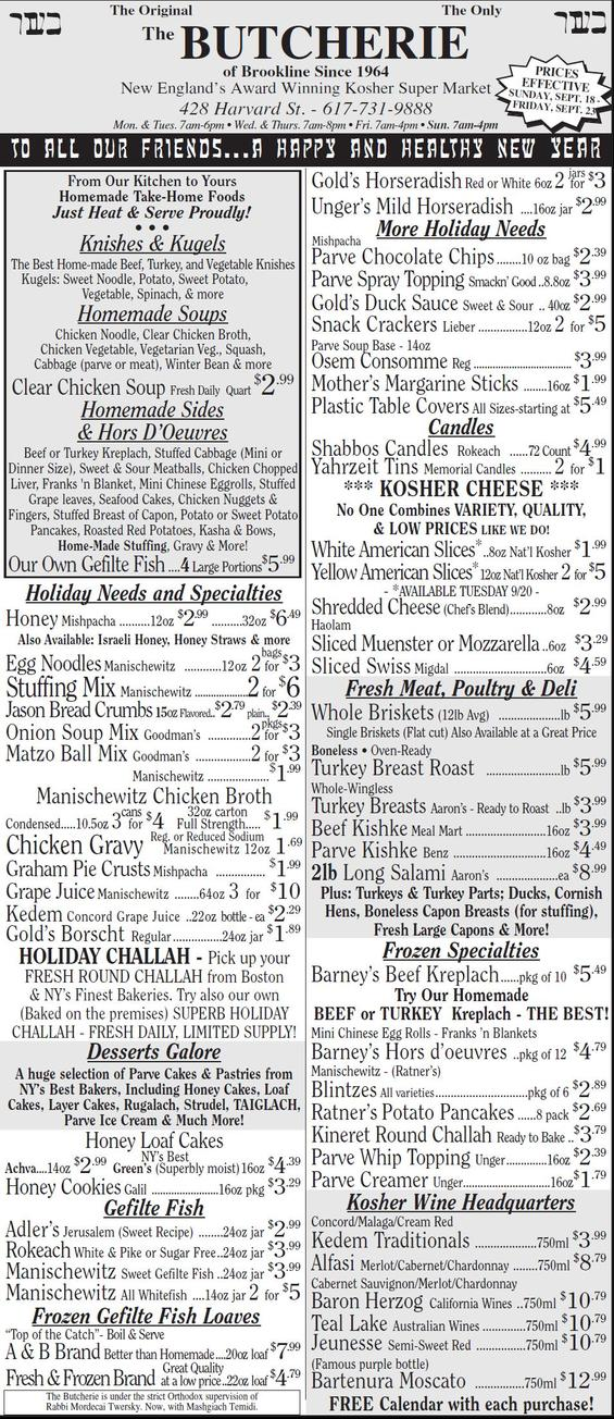 The Butcherie of Brookline Holiday Ad Seot 18-23