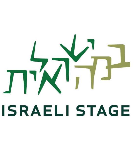 Israeli Stage Presents New Season, New Take on Israeli Society