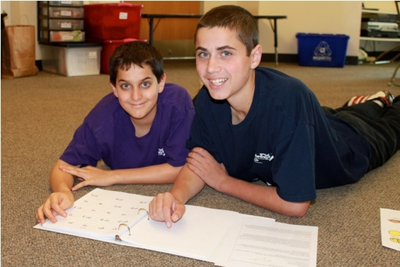 A Gateway to Jewish Education for Families Like Ours