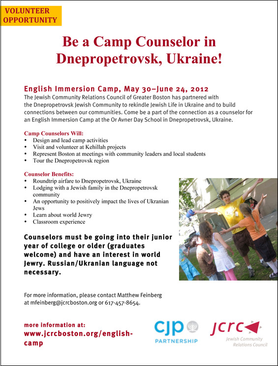 Be a Camp Counselor in Dnepropetrovsk, Ukraine!