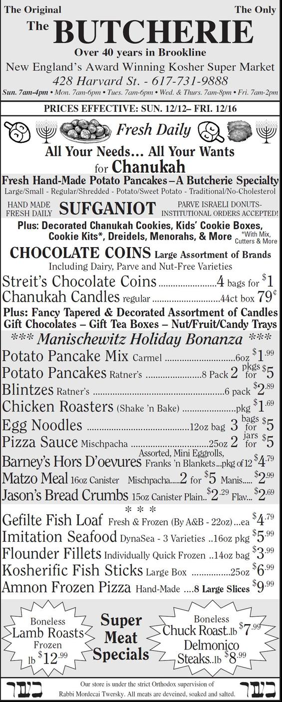 The Butcherie of Brookline weekly Ad Dec 11-16