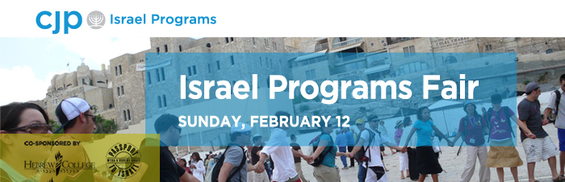 Israel Programs Fair- 2/12/12 at Prozdor!