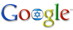 Googleisrael2_medium