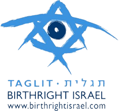CJP Campus Taglit-Birthright Israel Trips this Summer 2012