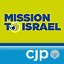 YLD's Mission to Israel