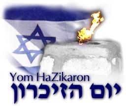 Yom_hazikaron_large