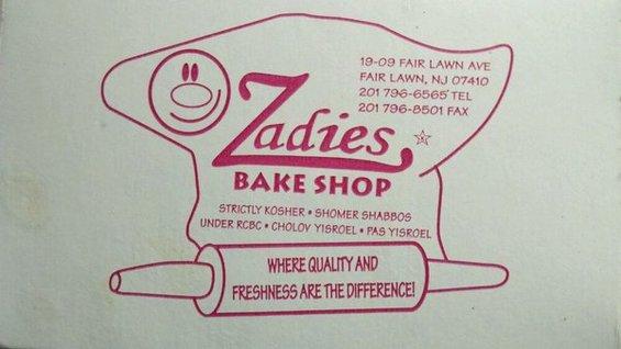 Zadies_bake_shop_large