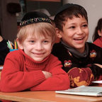 Ahavath Torah Congregation Announces Registration for New Religious School