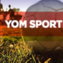 17th Annual Yom Sport