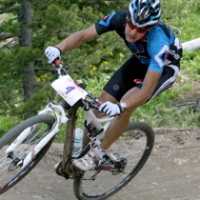 USA Cycling Mountain Bike Marathon National Championships  