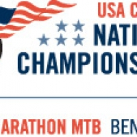 2011 Mountain Bike Marathon National Championships