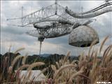 El Observatorio de Arecibo - ARECIBO