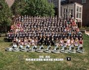 2015 Penn HS Marching Kingsmen