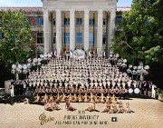 2013 Purdue All-American Marching Band