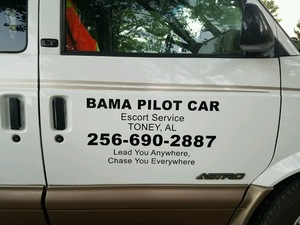 Bama - Vehicle image