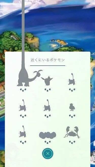 Pokemonlol
