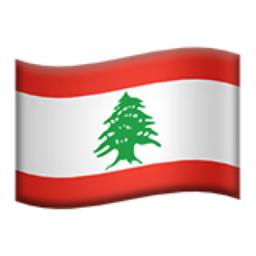 Armenian Flag Emoji