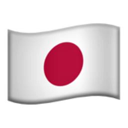 Japan Emoji U 1f1ef U 1f1f5