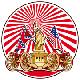 busja - avatar