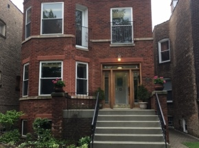 Just Closed: 2537 W Eastwood Ave, Chicago IL 60625