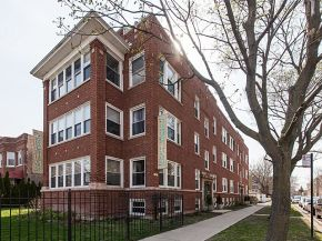 JUST CLOSED: 3303 W Ainslie #3, Chicago, IL 60625