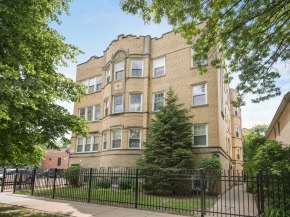 Just Sold: 4710 N Wolcott Ave #3W, Chicago, IL 60640