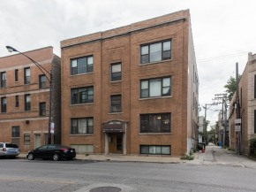 Just Sold: 1466 W Irving Park Rd #1E, Chicago, IL 60613