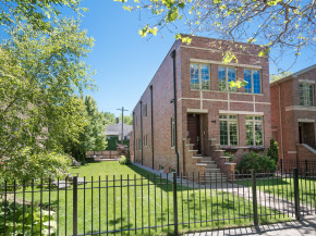 Just Sold: 1829 W Larchmont Ave, Chicago, IL 60613