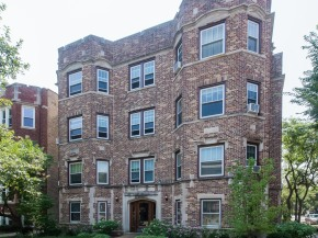 Just Sold: 832 Washington St Unit 2E, Evanston, IL 60202