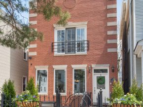 Just Sold: 2641 N Marshfield Ave Chicago, IL 60614