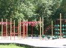 Northside Park